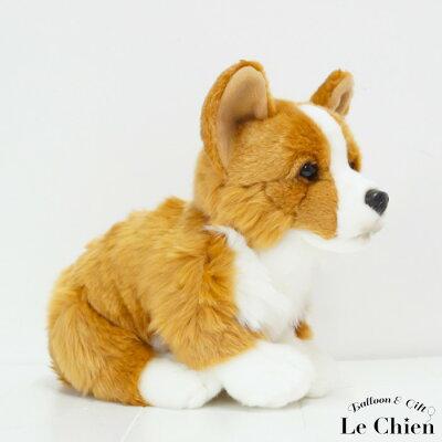 犬のぬいぐるみイギリス生まれのコーギーのぬいぐるみひっつぅ〜くん♪(犬グッズ犬雑貨)