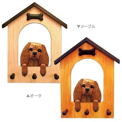 犬小屋リードフック