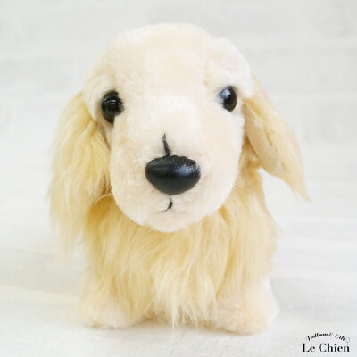 犬のぬいぐるみリアル毛並みが優雅なダックスフンドSSサイズレッドチョコタンブラックタンクリームゴールド小さいサイズぬいぐるみプレゼント誕生日ギフト愛犬家