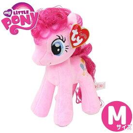 マイリトルポニー ぬいぐるみ ピンキーパイ Mサイズ 18cm My Little Pony ty Beanie Babies 人形 かわいい トモダチは魔法 キャラクター 雑貨 ユニコーン ペガサス グッズ おもちゃ ルシアン
