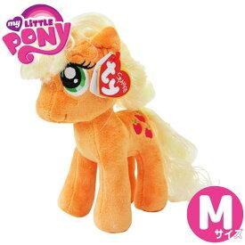 マイリトルポニー ぬいぐるみ アップルジャック Mサイズ 18cm My Little Pony ty Beanie Babies 人形 かわいい トモダチは魔法 キャラクター 雑貨 ユニコーン ペガサス グッズ おもちゃ ルシアン