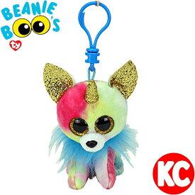 TY ぬいぐるみ キークリップ チワワのイップス 犬 8cm ビーニーブーズ Beanie Boo's キーホルダー プレゼント ギフト かわいい キラキラ ルシアン