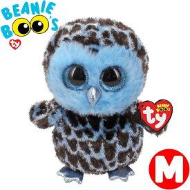 TY ぬいぐるみ ふくろうのヤゴ Mサイズ 15cm Beanie Boo's ブルー あす楽 出産祝い 誕生日 プレゼント かわいい キラキラ インテリア ギフト ルシアン