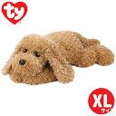 ぬいぐるみ 犬 大きい プードル ブラウン ベイリー TY XLサイズ ふわふわ くたくた 抱き心地 なめらか