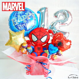 バルーン 誕生日 スパイダーマン ぬいぐるみ付アレンジ MARVEL マーベル 赤 バースデー プレゼント 電報 数字が選べる アメコミ