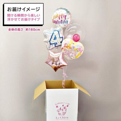 バルーン誕生日プリキュアスター数字が選べる5点セットヘリウムガス入りバースデー電報お誕生日の飾り付け子供誕生日プレゼントギフトルシアンあす楽送料無料