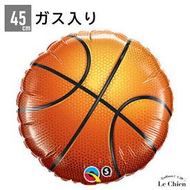【ヘリウムガス入り】バスケットボール バルーン 風船 バスケ スポーツ 卒業式 卒業祝い 部活 飾り付け 装飾 パーティーグッズ お祝い ギフト プレゼント 電報 祝電 記念日 贈り物