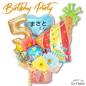 バルーン 誕生日 名入れができる 数字が選べる バースデーパーティーハットアレンジ カラフル 可愛い 電報 プレゼント お祝い 記念日 送料無料 サマーバルーン