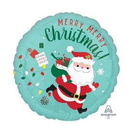 バルーン クリスマス らんらんサンタ 水色 45cm ヘリウム入り ツリー プレゼント 電報 ギフト 飾り付け 装飾 デコレーション ルシアン あす楽