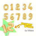 バルーン 数字(ゴールド) スティックバルーン(0〜9)バルーン 風船 ナンバー 写真 パーティーグッズ 卒業式 プレゼント ギフト お返…