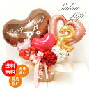 【送料無料】バルーン 美容院 開店祝い 周年祝い【置き型タイプで長持ち】ブラウン シザー ハサミ