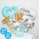 バルーン 結婚式 電報 祝電 幸せティファニーブルーアレンジメント 大人っぽいデザイン ウェディング 受付 装飾 ウェルカムスペース ル…
