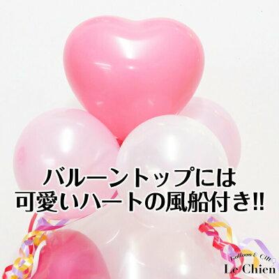 バルーンスパークバルーンサプライズパーティー【フラワー柄】サプライズ割る風船バルーンインバルーン結婚式誕生日開店祝い二次会出産祝い母の日ギフト
