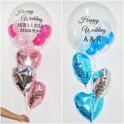 バルーン結婚式誕生日開店祝い周年祝い電報ハートバルーン&バブルバルーンブーケウェディング飾り付け装飾プレゼントギフトルシアン