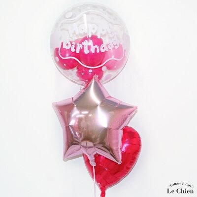 バルーン誕生日ヘリウムガス入りころころバブルバースデー3点セットパーティーグッズバースデー電報飾り付け装飾1歳2歳3歳大人っぽいルシアン送料無料あす楽【140】