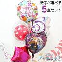 バルーン 誕生日 アナと雪の女王2の数字が選べる5点セット ヘリウムガス入り ディズニー プリンセス アナ雪 フローズン バースデー 電…