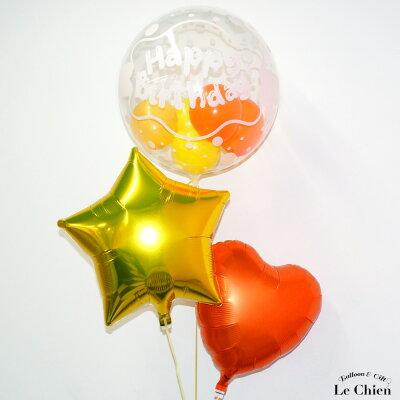 【送料無料】バースデーバルーンセット誕生日大人っぽいバースデーブーケ!【140】バースデープレゼントギフト【店頭受取対応商品】ルシアン