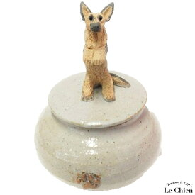 骨壺 肉球ポット ジャーマンシェパード ペット用 犬 犬グッズ ミニ骨壺 動物 小物入れ プレゼント ギフト ルシアン