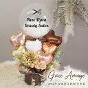 バルーンギフト 電報 ハサミ 美容院 サロン 開店祝い 周年祝い フェザーバルーンのグレイスアレンジ 大人 上品 お洒落 美容室 ネイルサ…
