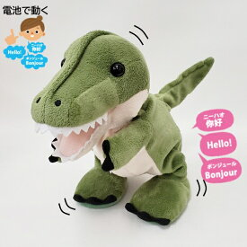 真似して喋るぬいぐるみ オモチャ 恐竜 ベイビーディノ Bany Dino 電池 動く お喋り プレゼント 面白い ユニーク 楽しい