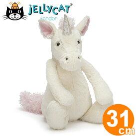 Jellycat ジェリーキャット ユニコーン Bashful Unicorn M 31cm ( ぬいぐるみ 手触りふわふわ プレゼント ファーストトイ 出産祝い ギフト 贈り物 記念日 お祝い 正規品 ) ルシアン
