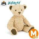 ジェリーキャット Jellycat テディベア ブラウン くま ぬいぐるみ edward bear M 33cm 手触りのいいぬいぐるみ クリスマス プレゼント …