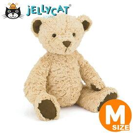 ジェリーキャット Jellycat テディベア ブラウン くま ぬいぐるみ edward bear M 33cm 手触りのいいぬいぐるみ クリスマス プレゼント ギフト お返し ルシアン