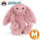 Jellycat ジェリーキャット うさぎ ぬいぐるみ 正規品 バシュフル チューリップピンクバニー Mサイズ 31cm 大きなぬいぐるみ ファーストトイ 出産祝い 誕生日 子供 うさぎグッズ うさぎ雑貨 プレゼント ギフト ルシアン BAS3BTP