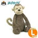 ジェリーキャット さる Jellycat バシュフル モンキーL36cm 正規品 ぬいぐるみ 出産祝い ファーストトイ 誕生日 プレゼント 手触りふわ…