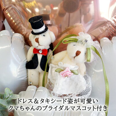 結婚式バルーン電報バルーンギフトバルーン名前入れ結婚祝い入籍祝い上品おしゃれアレンジメントピンクゴールドナチュラルウェディングお祝いブライダル受付飾り付け二次会高砂席送料無料