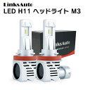 LED H11 M3 LEDヘッドライト バルブ 車用 TOYOTA トヨタ プリウス PRIUS 30系 H23.12?H27.12 ZVW3# 6500K 6000Lm 2灯 …