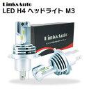 LED H4 M3 LEDヘッドライト Hi/Lo バルブ 車用 NISSAN 日産 モコ H23.2? MG33S 6500K 6000Lm 2灯 ハロゲンからLEDへ L…