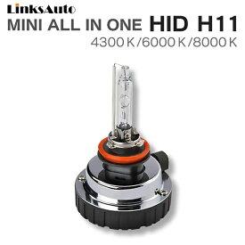HID ヘッドライト フォグライト H8/H11/H16 ミニオールインワン YAMAHA ヤマハ マジェスティ 2007-2009 JBK-SG20J Lo バイク用 1灯 一体型 超Mini 光量30%UP 35W 色温度4300K 6000K 8000K選べます Linksauto