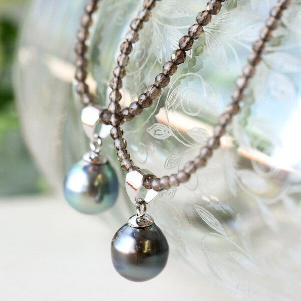 9mm 黒蝶真珠 & スモーキークォーツ ペンダント トップ取り外し可 てりてりパールとキラキラ天然石