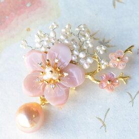 特大 バロック 淡水真珠 ピンクシェル 梅 ブローチペンダント メタリックに輝くゴージャスパールが揺れる KA40【メール便不可】