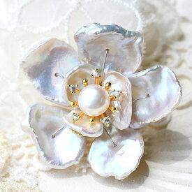 バロック 淡水真珠 フラワー ブローチペンダント 虹色浮かぶ大輪の花 KA40 OB17031 【メール便不可】