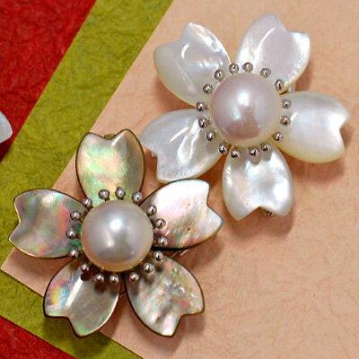 11mm淡水真珠&マザーオブパール桜ブローチペンダント 柔らかく光るシェルの花びらと大珠の淡水真珠 品のある華やかさです【メール便不可】