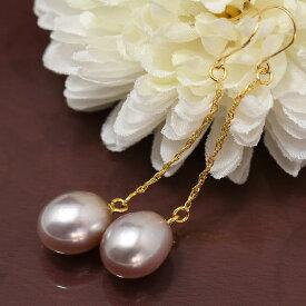 【チェーン・リニューアル♪】K18YG特級8mmドロップ淡水真珠ロングピアス/イヤリング メタリック淡水真珠でルコリエ一番人気のピアスをチェーンピアスにしました! しずく型がかわいい♪【メール便可】