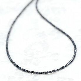 ブラックスピネル ネックレス ブラックダイヤに迫る輝き! 一層輝きを増すコーティング加工! 2mmはペンダントを通すのに最適! NA11
