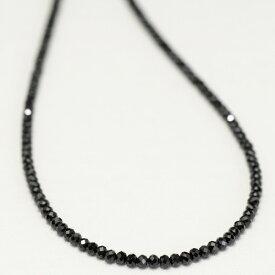 ブラックスピネルネックレス ブラックダイヤを連想させるA級品の輝き! グレードアップで復活【メール便可】