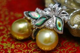 8mmゴールド白蝶真珠ペンダントトップ てりの美しい奄美産ナチュラルゴールド! アバロンが華を添えます 金真珠