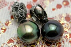 【グレードアップ特別版】10mm 黒蝶真珠 ペンダントトップ 凛と輝く存在感!ブラックでまとめたシックな大人のジュエリー レザーネックレスプレゼント♪