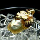 バロック 淡水真珠 ペンダントトップ 色彩の豊かさが魅力のメタリックな大粒パール