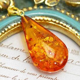 琥珀 ペンダントトップ 黄金の花びらのようなグリッターきらめく大粒アンバー クリッカー