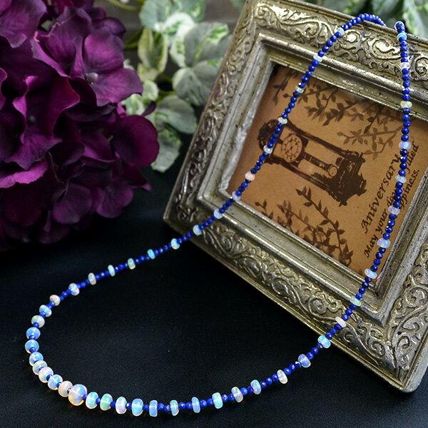 ラピスラズリ&オパールロングネックレス きらめく深い青