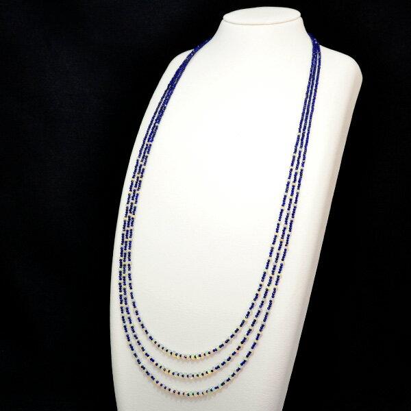 ラピスラズリ&オパール3連ロングネックレス きらめく深い青