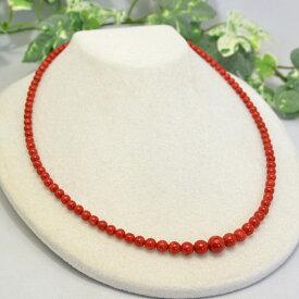 胡渡珊瑚ネックレス 地中海産の発色美しい赤珊瑚 現品限り在庫処分!
