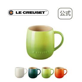 エッグマグ 公式 ル・クルーゼ ルクルーゼ LE CREUSET ギフト 洋食器 マグカップ 陶器 お祝い 2021 出産内祝い 結婚内祝い 誕生日プレゼント セール