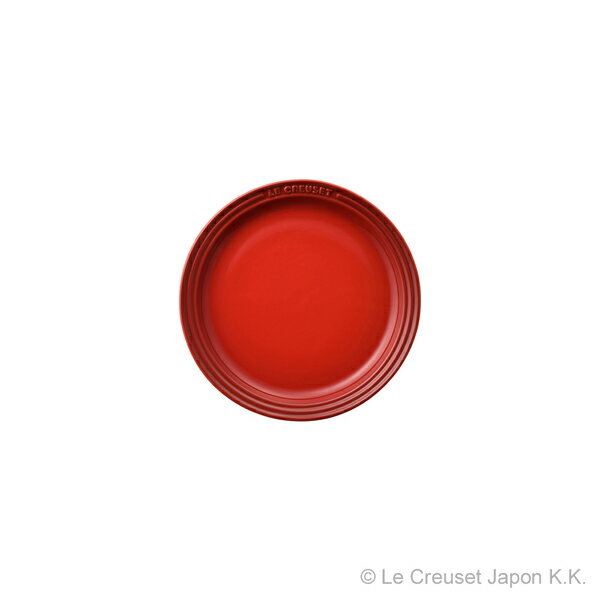 ラウンド・プレート・LC 19cm(単品) ル・クルーゼ ルクルーゼ LE CREUSET ギフト 洋食器 大皿 陶器