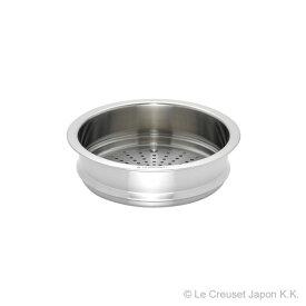スチーマー 20cm ル・クルーゼ ルクルーゼ LE CREUSET ギフト 送料無料 鍋 フライパン 蒸し器